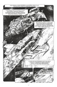 aliens 30th - 02